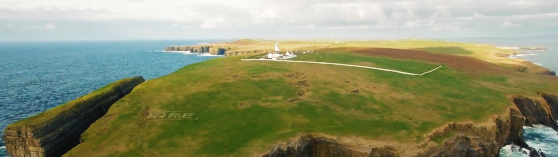 Arial view of Loop Head Lighthouse
